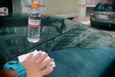 Как обезжирить кузов автомобиля своими руками?